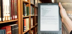 eBook-Reader im Test